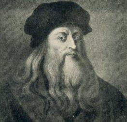 Развитие математики в эпоху Возрождения   религиозные Леонардо да Винчи